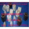 浙江漆包线脱漆轮|磨漆钢丝轮|扭丝碗形钢丝刷|机电脱漆轮