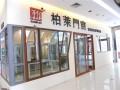 新浪彩票网門窗---香江店