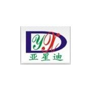 深圳市亚星迪科技有限公司