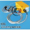 常州科达厂家热销光纤式热金属检测器KDG