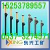 最有效的支护设备单体液压支柱