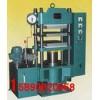 供应25-50吨硫化机 63-100吨平板硫化机