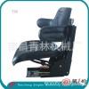 厂家生产批发优质PVC农机座椅