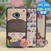 HTC M7卡通贴皮保护套 the new one手机套 m7 硅胶保护壳