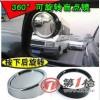 TYPER汽车用品倒车镜辅助后视镜 360度可调小圆镜 黑色 对装