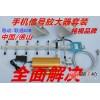 顺德区乐从龙江  南庄 佛山地区中国移动电话手机放大器 加强型