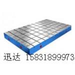 供应优质机械装配划线焊接平台底板/配套铸铁直角尺厂家