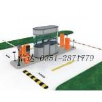 厂家直销供应山西地区停车场全套设施 道闸 票箱 交通安全设施