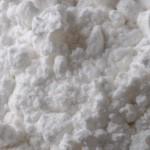 硫酸新霉素厂家价格
