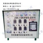 江苏智能温控箱,智能温控qy8千亿国际,智能温控