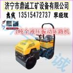 小型压路机价格河南焦作座驾1吨压路机价格