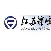 江蘇錦峰高空建安防腐工程有限公司
