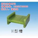 新型芳玻复合H型绝缘槽生产厂家