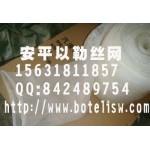 PTFE气液过滤网厂家_聚四氟乙烯过滤网140-400型价格缩略图