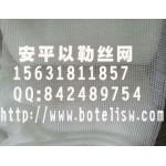 PTFE气液过滤网厂家_聚四氟乙烯过滤网140-400型价格缩略图2