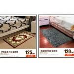 家用地毯颜色多种多样