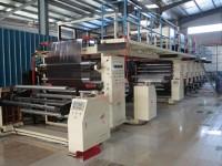 印刷复合机