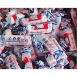 奶糖降甜香精遮甜粉 甜味抑制剂