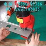 液压冲孔机 手动泵 电动泵