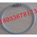 镀锌钢丝圈 不锈钢钢丝绳圈 钥匙圈