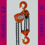手拉葫芦厂家 HS-C型手拉葫芦 手拉葫芦价格缩略图