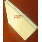活动板房 玻镁活动板房地板 集装箱房地板