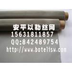平纹/斜纹不锈钢网|20目-636目|耐酸碱|安平不锈钢网厂