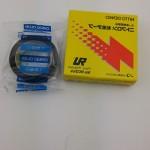 日本原装进口903UL耐高温超粘力电子胶带