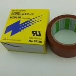 日本原装进口923S超耐高温电子胶带
