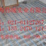 上海地暖--戴姆特碳纤维发热电缆