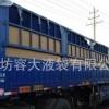 容大液袋公司——价格适中的容大液袋供应商:山东挂车液袋油囊