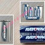 苏州供应原装美国RAYOVAC电池