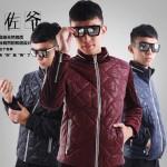 批发男式新款羽绒服冬装韩版修身羽绒男式衣羽绒棉服外套一件代发