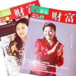 濮阳市升晨彩印 书刊 杂志