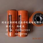 供应P164378唐纳森滤芯