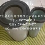 供应P777409唐纳森空气滤芯
