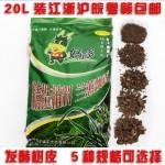 供应发酵松鳞、发酵松树皮、石斛枫斗兰花专用栽培介质 营养土