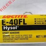 乐泰E-40FL胶水工业级环氧胶金属陶瓷砖材胶柔性绝缘高强度