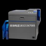 DATACARD SD300证卡打印机