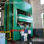 供应硫化机 橡胶机械硫化机 液压式硫化机
