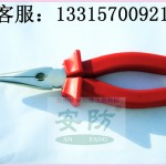 河北沧州150mm绝缘尖嘴钳厂家-德安安防