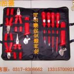 1000V绝缘组合工具10件套生产厂家-德安安防