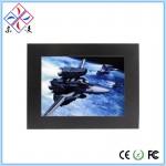 供应北京12.1寸防尘工业平板电脑