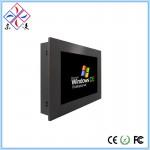 江苏12.1寸宽温WIN7/XP系统触摸工业电脑厂家