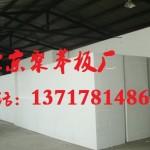 供应泡沫板,北京泡沫板