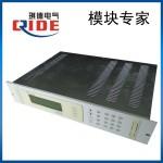 PSM-A华为艾默生监控电源