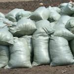 草炭土一立方价格报价,草炭土价格行情