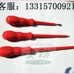 6*150mm绝缘十字/一字螺丝刀-带电作业工具