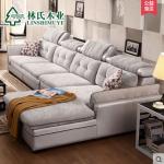 布艺沙发现代简约大小户型客厅转角皮布沙发组合家具2040