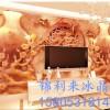 广西桂林锦利来冰晶画加盟创业无忧